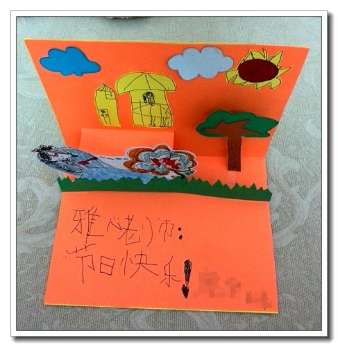 教师节手工贺卡-小学生手工做贺卡/教师节手工贺卡怎么做/彩色卡纸